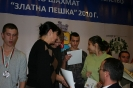 ЗЛАТНА ПЕШКА 2010